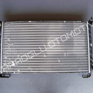Safrane Motor Su Radyatörü 7701035718