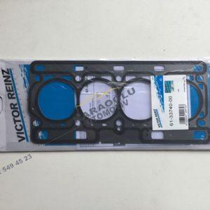 Clio Modus Silindir Kapağı Contası 1.2 D4F Viktor Reinz 01 14 32232